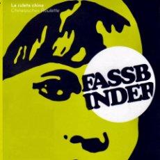 Cine: LA RULETA CHINA DVD FASSBINDER. Lote 181531495