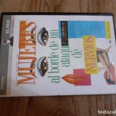Cine: MUJERES AL BORDE DE UN ATAQUE DE NERVIOS - PEDRO ALMODOVAR - EL PAIS DVD 3X2. Lote 181939826