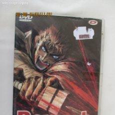 Cine: BERSERK DVD VOL 5. Lote 182230306