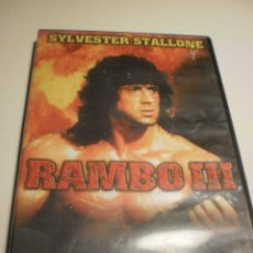 Cine: DVD RAMBO III. SYLVERSTER STALLONE. (ESTADO NORMAL). Lote 182320963
