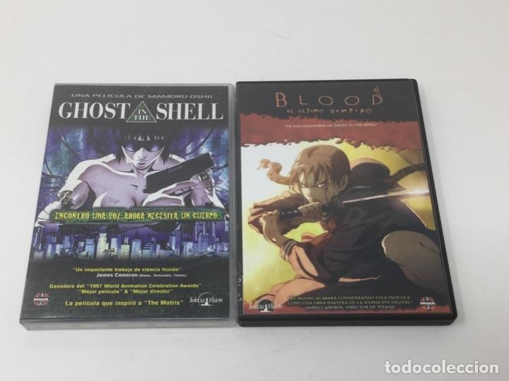 LOTE DVD PELICULAS BLOOD EL ÚLTIMO VAMPIRO, GHOST IN THE SHELL. (Cine - Películas - DVD)