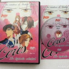 Cine: CERES LA LEYENDA CELESTIAL CAP 1 2 3 4 5 6 ANIME MANGA DVD VIDEO KREATEN JONU MEDIA . Lote 182406483