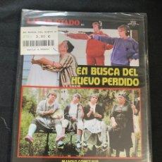 Cine: (A8) EN BUSCA DEL HUEVO PERDIDO ( DVD NUEVO PRECINTADO ). Lote 183254390