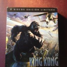 Cine: KING KONG,(2DISCOS EDICIÓN LIMITADA).. Lote 183622863