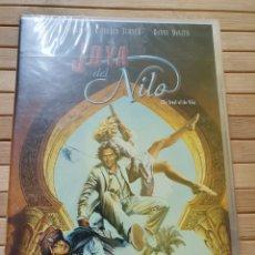 Cine: LA JOYA DEL NILO DVD -PRECINTADO-. Lote 183661740