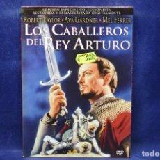 Cine: LOS CABALLEROS DEL REY ARTURO - DVD . Lote 183848572