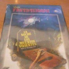 Cine: CINE DVD: LA NOCHE DE LOS MUERTOS VIVIENTES *PRECINTADA*. Lote 183929520