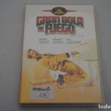 Cine: (1-B6) - DVD / GRAN BOLA DE FUEGO / JIM MCBRIDE. Lote 183995135