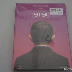 Cine: (2-B1) - DVD / YI YI / EDWARD YAN - PRECINTADA. Lote 184084918