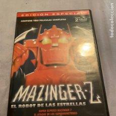 Cinema: MAZINGUER Z EL ROBOT DE LAS ESTRELLAS EDICCION ESPECIAL 2 DVDS DESCATALOGADOS. Lote 184163006