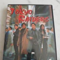 Cine: DVD TOKYO RIDERS. POLICIACA ARTES MARCIALES.HONG KONG. Lote 184198723