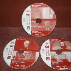 Cine: LOTE 3 DVD DOCUMENTAL HISTORIA MEMORIA DE ESPAÑA 11-12-14 SOLO LOS DISCOS / SIN CARATULA NI CAJA. Lote 185748480
