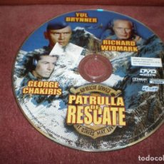 Cine: DVD PATRULLA DE RESCATE / SIN CARATULA ( OPCIONAL ) NI CAJA. Lote 185929232