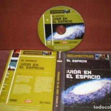 Cine: DVD DOCUMENTALES VIDA EN EL ESPACIO / SIN CARATULA ( OPCIONAL ) NI CAJA. Lote 186027893