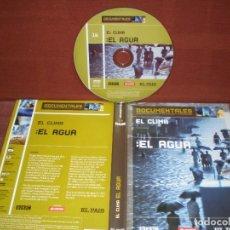 Cine: DVD DOCUMENTALES EL CLIMA EL AGUA / SIN CARATULA ( OPCIONAL ) NI CAJA. Lote 186027948