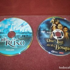Cine: LOTE 2 DVD EL 10 REINO 1 PARTE Y UNA LUZ EN EL BOSQUE - CUENTO NAVIDAD - / SIN CARATULA NI CAJA. Lote 186031806