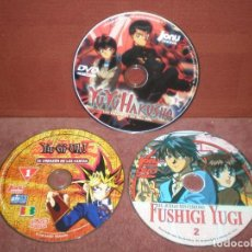 Cine: LOTE 3 DVD ANIMACION JAPONESA FUSHIGI YUGI - YU GI OH - YU YU HAKUSHA - / SIN CARATULA NI CAJA. Lote 186031863