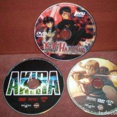 Cine: LOTE 3 DVD ANIMACION JAPONESA AKIRA - BLOOD VAMPIRO - YU YU HAKUSHA - / SIN CARATULA NI CAJA. Lote 186031877