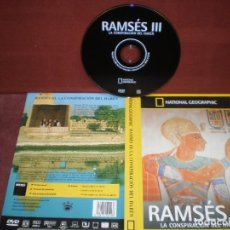 Cine: DVD NATIONAL GEOGRAPHIC RAMSES III LA CONSPIRACION DEL HAREN / SIN CARATULA ( OPCIONAL) NI CAJA. Lote 186032046