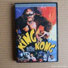 Cine: KING KONG - EDICIÓN ESPECIAL - 2 DVD. Lote 186039337