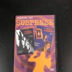 Cine: CLÁSICOS DEL SUSPENSE. Lote 186173900