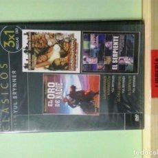 Cine: LMV - LOS HERMANOS KARAMAZOV / EL ORO DE NADIE / EL SERPIENTE - DVD. Lote 186393601