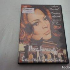 Cine: (ASIATICAS8) - 1 X DVD / NOCHES DE CASABLANCA - SARA MONTIEL / HENRI DECOIN. Lote 188707910