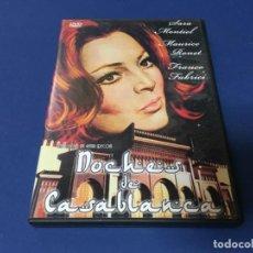 Cine: DVD NOCHES DE CASABLANCA SARA MONTIEL MAURICE RONET, FRANCO FABRIZI. Lote 189189072
