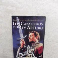 Cine: DVD - LOS CABALLEROS DEL REY ARTURO CON ROBERT TAYLOR, AVA GARDNER , MEL FERRER . Lote 189770730