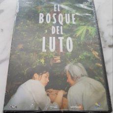 Cine: DVD NUEVO EL BOSQUE DEL LUTO. NAOMI KAWASE. CINE JAPONÉS. Lote 189945573