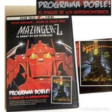 Cine: MAZINGER Z EL ROBOT DE LAS ESTRELLAS ATAQUE LOS SUPERMONSTRUOS DVD EXTRAS JACKIE CHAN IRON SUPERMAN. Lote 190055707