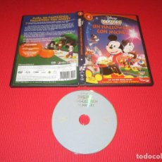 Cine: COLECCION LA CASA DE MICKEY MOUSE 4 ( UN HALLOWEEN CON MICKEY ) - DVD - BSA 0024405 - DISNEY. Lote 190344660