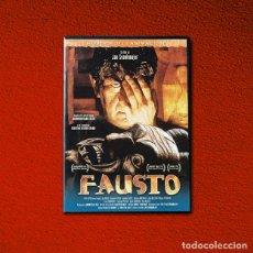 Cine: FAUSTO 1994 LEKCE FAUST (2 DVDS) DIRECTOR JAN SVANKMAJER. MAESTROS DE LA ANIMACIÓN. DESCATALOGADO. Lote 190735673