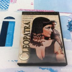 Cine: PELÍCULA DVD. CLEOPATRA (LIBRETO + 3 DISCOS) JOSEPH MANKIEWICZ. ELIZABETH TAYLOR. RICHARD BURTON. Lote 190840123