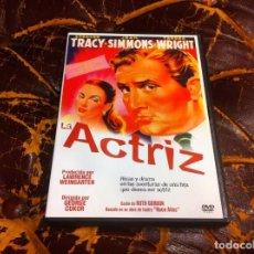 Cine: PELÍCULA DVD. LA ACTRIZ. GEORGE CUKOR. SPENCER TRACY. JEAN SIMMONS.. Lote 190921252