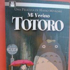 Cine: MI VECINO TOTORO 2 DVD HAYAO MIYAZAKI STUDIO GHIBLI - DESCATALOGADO - CAJA METÁLICA STEELBOOK. Lote 191213496