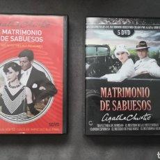 Cine: COLECCIÓN AGATHA CHRISTIE EN DVD MATRIMONIO DE SABUESOS. SERIE Y PELÍCULAS. Lote 221459618