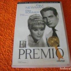Cine: EL PREMIO / PAUL NEWMAN / EDICION ESPECIAL. Lote 191655843