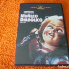 Cine: MUÑECO DIABOLICO / RARA 1ª EDICION. Lote 191656095