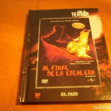 Cine: AL FINAL DE LA ESCALERA / DVD + LIBRO EL PAIS / FORMIDABLE FORMATO DVD. Lote 192125185