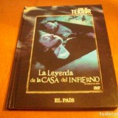 Cine: LA LEYENDA DE LA CASA DEL INFIERNO / DVD + LIBRO EL PAIS / FORMIDABLE FORMATO DVD. Lote 192125317