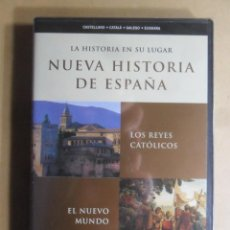 Cine: DVD - NUEVA HISTORIA DE ESPAÑA 5 - LOS REYES CATOLICOS/EL NUEVO MUNDO - 2002 ** PRECINTADO. Lote 192125727