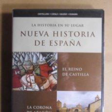 Cine: DVD - NUEVA HISTORIA DE ESPAÑA 4 - EL REINO DE CASTILLA/LA CORONA DE ARAGON - 2002 ** PRECINTADO. Lote 192125916