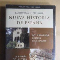Cine: DVD - NUEVA HISTORIA DE ESPAÑA 3 - PRIMEROS REINOS CRISTIANOS/ESPAÑA DE TRES CULTURAS ** PRECINTADO. Lote 192126068