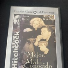 Cine: (S331) LO MEJOR ES LO MALO CONOCIDO ( DVD SEGUNDA MANO ). Lote 192126125
