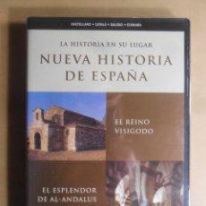 Cine: DVD - NUEVA HISTORIA DE ESPAÑA 2 - EL REINO VISIGODO/AL-ANDALUS - 2002 ** PRECINTADO. Lote 192126265