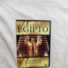 Cine: DVD - LOS GRANDES SECRETOS DE EGIPTO - EL MISTERIO DE TUTANKHAMON ( CAJA FINA ). Lote 192481147