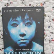 Cine: DVD LA MALDICIÓN, THE GRUDGE, TERROR JAPONÉS. Lote 192576452