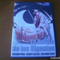 Cine: LA NOCHE DE LOS GIGANTES / GREGORY PECK DVD . Lote 193263861