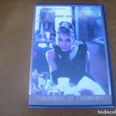 Cine: DESAYUNO CON DIAMANTES / / DVD . Lote 193270183